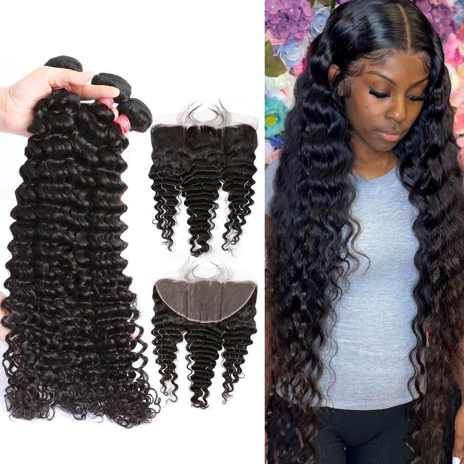 Deep Wave Brazilian Hair Bundles